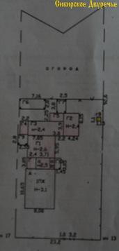 Дом 68 м2 на участке 21 сот. - Фото 2