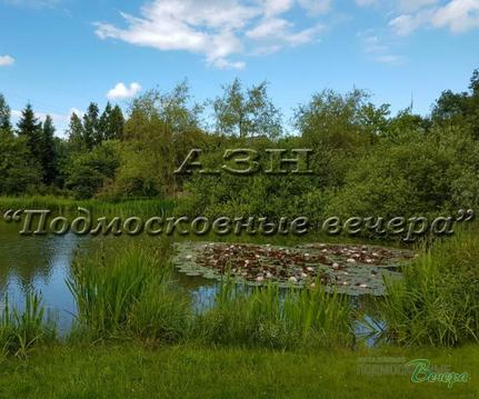 Рублево-Успенское ш. 18 км от МКАД, Солослово, Участок 43 сот. - Фото 1