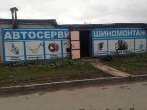 Продажа готового бизнеса, Пермь, Ул. Пушкарская - Фото 1