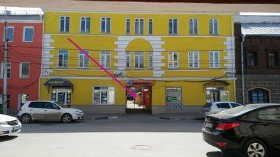 Продажа офиса, Рязань, Ул. Краснорядская - Фото 1
