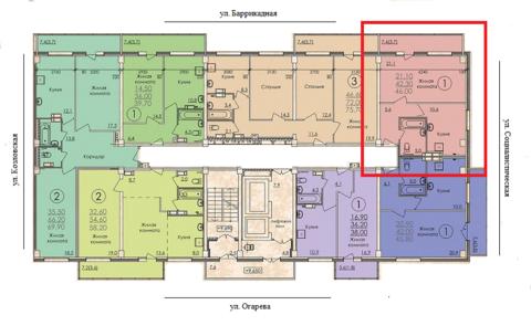 """1-к квартира, 45,8 м2, ЖК """"Династия"""" - Фото 1"""
