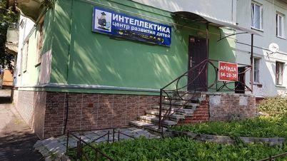 Аренда псн, Смоленск, Ул. Гер - Фото 1