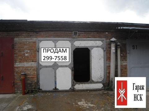 Продам капитальный гараж на Шлюзе, ГСК Механизатор. С ямой и погребом - Фото 1