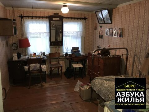 Дом на Ленинградской за 999 000 руб - Фото 5
