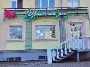 Продажа псн, Ижевск, Ул. Лихвинцева - Фото 1