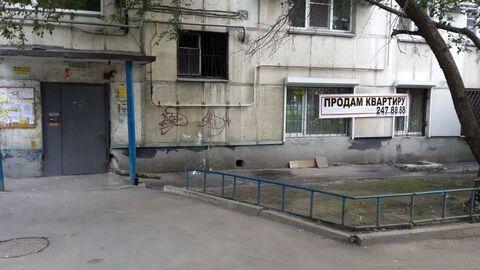 Продажа офиса, Челябинск, Ул. Российская - Фото 4