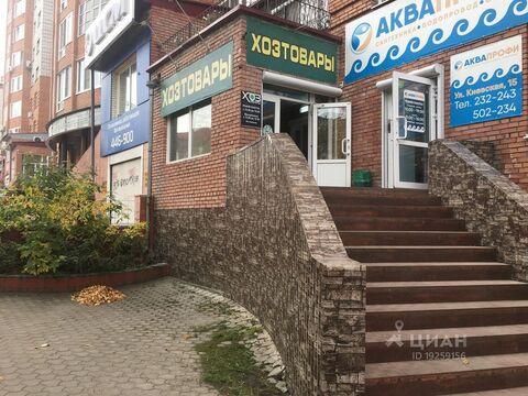 Продажа готового бизнеса, Томск, Ул. Киевская - Фото 1