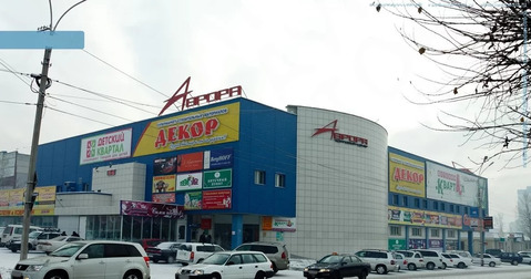 Объявление №50233209: Продажа помещения. Чита, Забайкальский край, Чита, улица Богомягкова, 50,