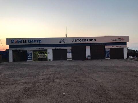 Продажа производственного помещения, Каменск-Шахтинский, Ул. Народная - Фото 5