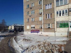 Продажа псн, Ижевск, Ул. Пушкинская - Фото 2