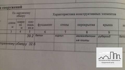 Продажа гаража в городе Белгород в северном районе - Фото 2