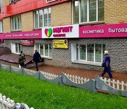 Продажа торгового помещения, Киров, Ул. Чернышевского - Фото 2