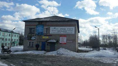 Продажа офиса, Няндома, Няндомский район, Улица И. Севастьянова - Фото 1