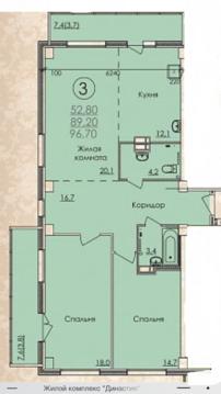 Продается 3-ка 96,3м2, ул. Огарева.