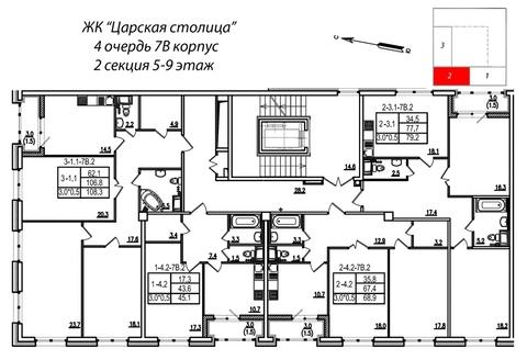 Продам 3к. квартиру. Кременчугская ул. к.7в - Фото 2