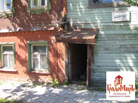Продается коммерческое помещение, г. Калязин, Красноармейская - Фото 4
