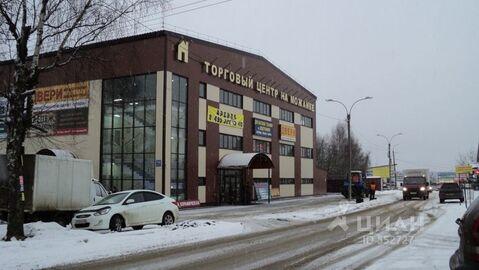 Продажа торгового помещения, Кубинка, Одинцовский район, Можайское ш. - Фото 1
