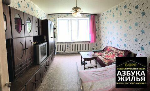 2-к квартира на Максимова 3 за 1.25 млн руб - Фото 1