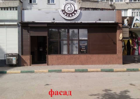 Помещение кафе 170 кв.м. на пр-те Дзержинского 207 - Фото 1
