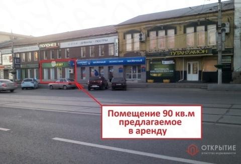 Торговое помещение на Октябрьской (91кв.м) - Фото 2