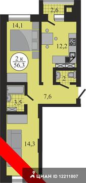 Продаю2комнатнуюквартиру, Тверь, улица Левитана, 58, Купить квартиру в Твери по недорогой цене, ID объекта - 320890351 - Фото 1