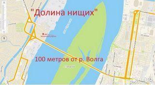 Продажа участка, Астрахань, Улица 2-я Лиственная - Фото 2