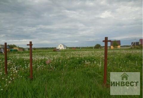 Продается земельный участок 10 соток , г.Наро-Фоминск, СНТ Березки - Фото 1