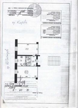 Продажа квартиры, Самара, Кирова пр-кт.