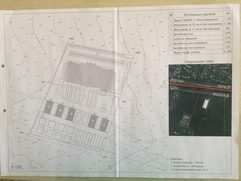 Продажа земельного участка, Липецк, Липецк - Фото 4