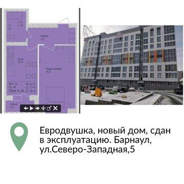 Продам 2комн. в новом сданном доме Северо-Западная,5 - Фото 1