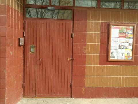 Продажа 3 (трехкомнатная) квартиры в Ново-Переделкино, Мухиной, д.7 - Фото 4