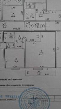 Продажа квартиры, Чита, Ул. Шевченко - Фото 2