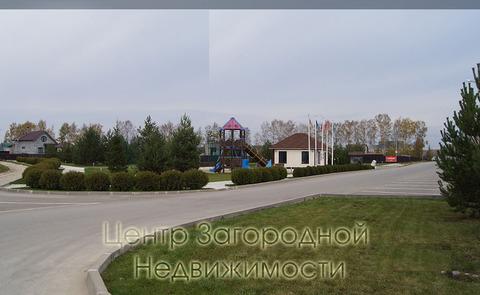Продается участок. , Васькино, - Фото 2