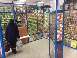 Продажа готового бизнеса, Канск, Ул. Бородинская - Фото 2