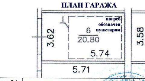 Гараж капитальный по бульвару Миттова ГСК Гражданский - Фото 2