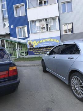 Аренда псн, Маркова, Иркутский район, Алексея Рыбака - Фото 5