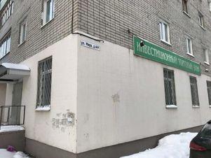 Продажа торгового помещения, Заволжск, Заволжский район, Ул. Мира - Фото 1