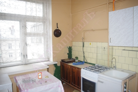 Трехкомнатная квартира 84 кв.м. в г. Москва Варшавское шоссе дом 75к1 - Фото 5