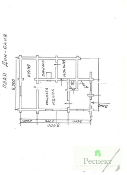 Объявление №49571271: Продажа дома. Лэзым