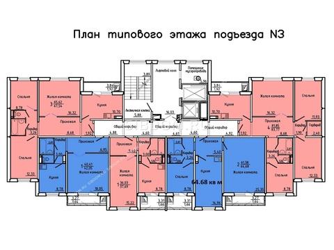 Продам 2х комн 65 кв м Покровский д 6а Цена 3190 т р