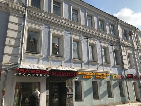 Предлагаю к продаже торговую площадь м.Новослободская 1-я линия - Фото 1