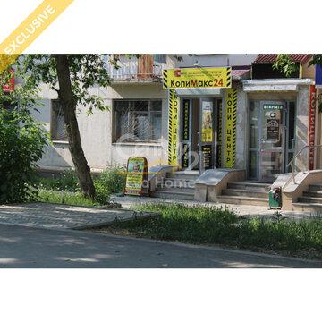 Торгово-офисное помещение с отдельной входной группой Фурманова,52 - Фото 1