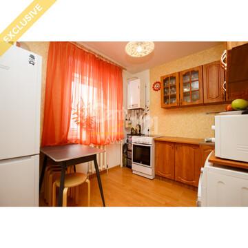Продажа 1-к квартиры на 3/5 этаже на ул. Ключевая, д. 2 - Фото 5