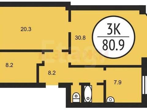 Продажа трехкомнатной квартиры на улице Кирова, 50 в Новокузнецке, Купить квартиру в Новокузнецке по недорогой цене, ID объекта - 319828414 - Фото 1