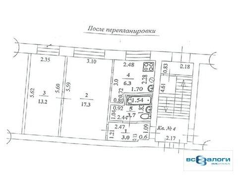 Продажа квартиры, Стройкерамика, Волжский район, Ул. Дружбы