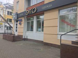 Продажа офиса, Тверь, Радищева б-р. - Фото 1