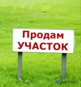 Объявление №57715549: Продажа участка. Усть-Илимск