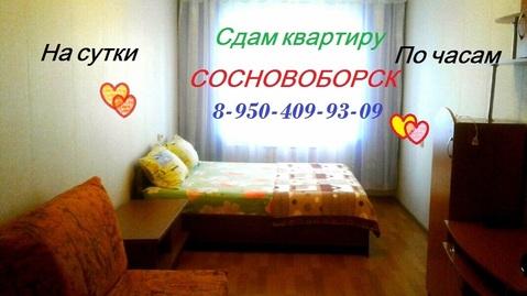 Посуточно Сосновоборск - Фото 1