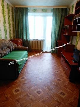 Аренда 2-комнатной квартиры в Дмитрове, мебель, техника, изолированные - Фото 4