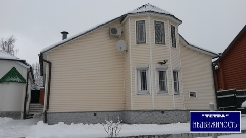 Продается уютный дом в Новой Москве - Фото 1